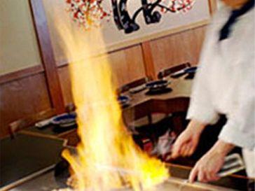 Nakato Japanese Restaurant